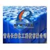 PVC透明片材用稳定剂