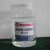 涤纶耐久性阻燃剂