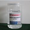 树脂用无卤环保高效耐高温阻燃剂FR-7011