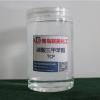 磷酸三甲苯(酚)酯TCP