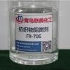 橡胶用阻燃剂FR-706
