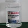 涤纶纤维专用高效阻燃剂