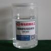 玻璃钢专用阻燃剂